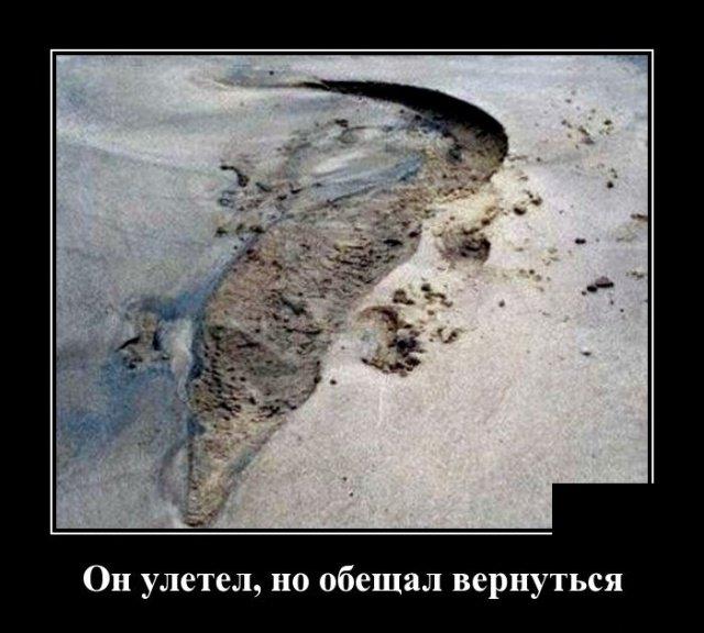 demotivatory_na_sredu_27_foto_8.jpg