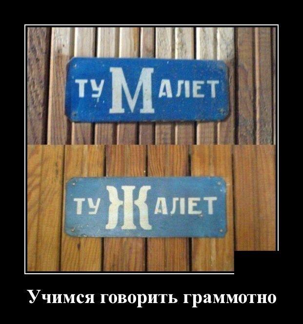 demotivatory_na_chetverg_30_foto_3.jpg