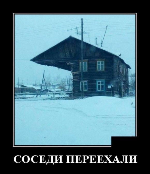 demotivatory_na_chetverg_30_foto_29.jpg