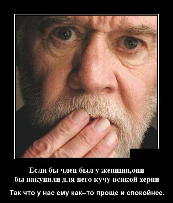 demotivatory_na_pjatnicu_30_foto_5.jpg