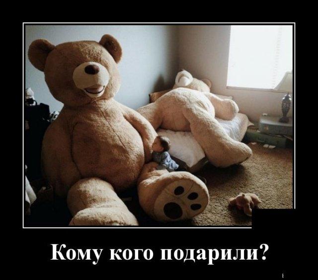demotivatory_na_pjatnicu_30_foto_9.jpg