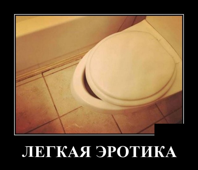 demotivatory_na_pjatnicu_30_foto_14.jpg