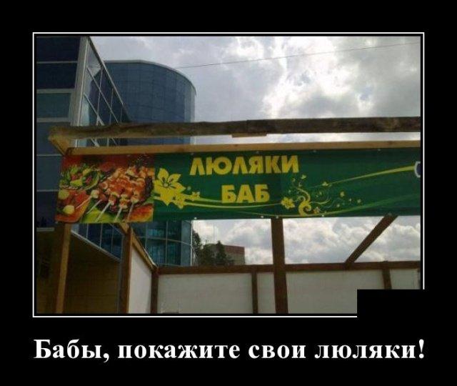 demotivatory_na_pjatnicu_30_foto_24.jpg