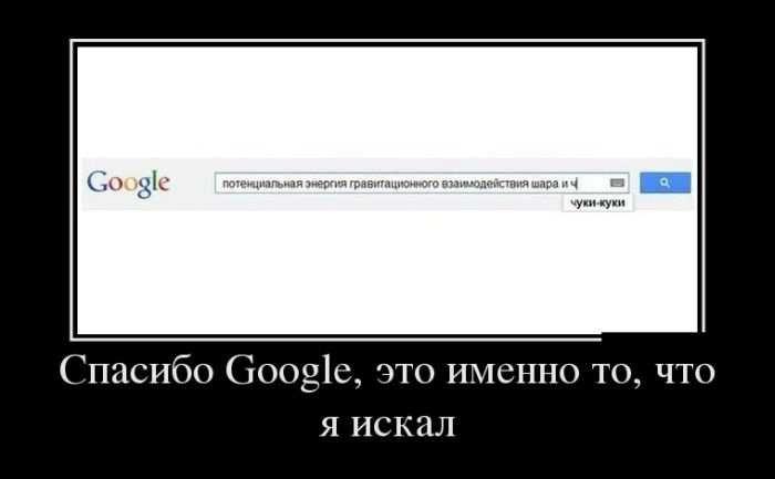 1553587146_demki-7.jpg