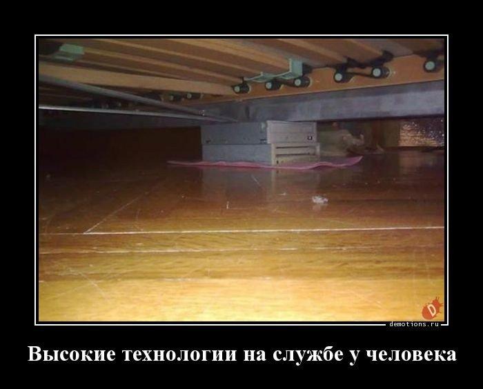 1553673649_demotivatory-18.jpg
