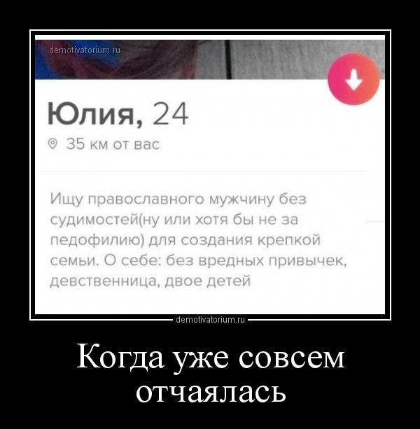 uje_sovsem_otchajalas_172126.jpg