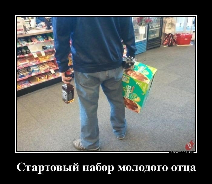 1553761003_demki-11.jpg