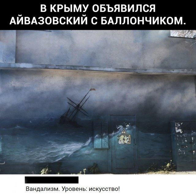 fotopodborka_ponedelnika_43_foto_22.jpg