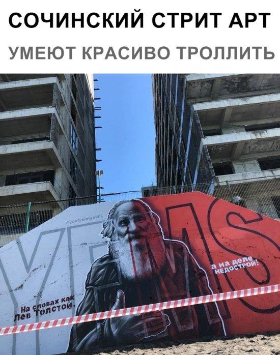 fotopodborka_pjatnicy_36_foto_15.jpg