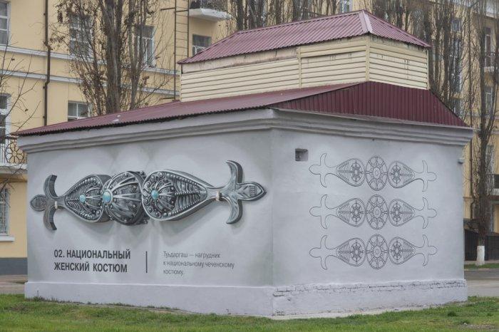 istoricheskie_graffiti_na_ulicakh_groznogo_7_foto_3.jpg