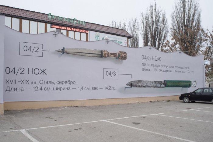 istoricheskie_graffiti_na_ulicakh_groznogo_7_foto_6.jpg