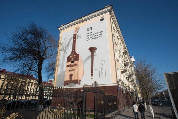 istoricheskie_graffiti_na_ulicakh_groznogo_7_foto_7.jpg