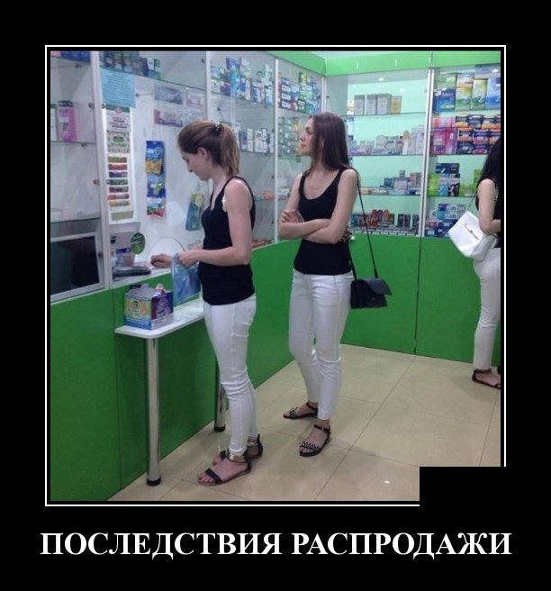 demotivatory_na_sredu_30_foto_22.jpg