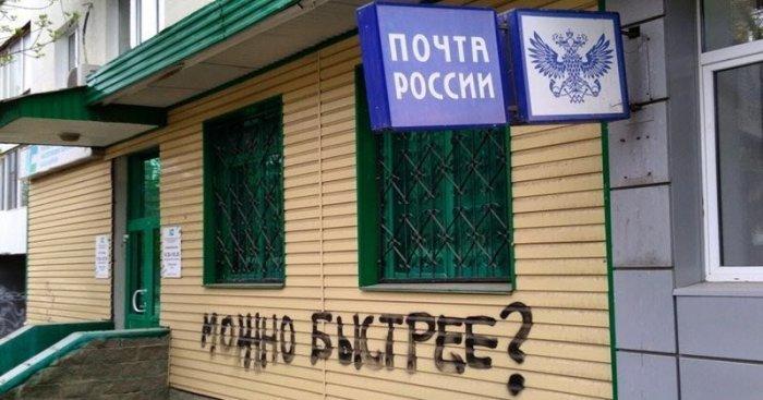 fotografii_s_rossijjskikh_prostorov_33_foto_8.jpg