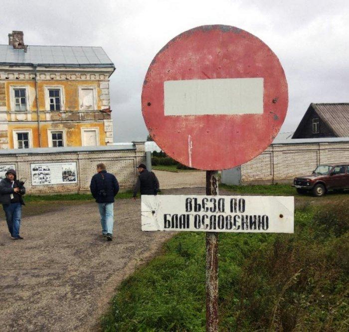 fotografii_s_rossijjskikh_prostorov_33_foto_14er.jpg