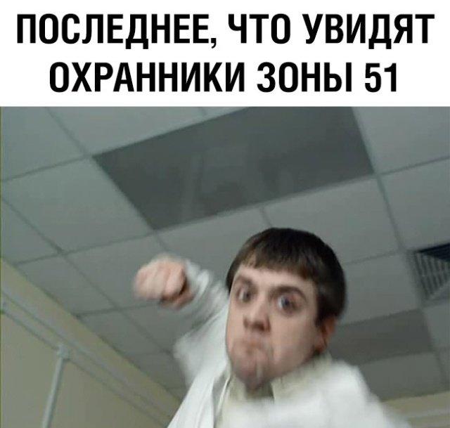 fotopodborka_sredy_68_foto_24 (1).jpg