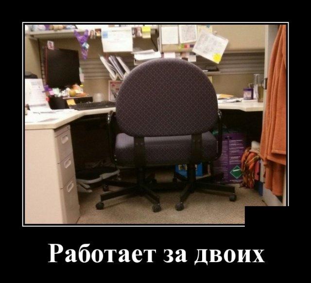 demotivatory_na_chetverg_30_foto_10.jpg