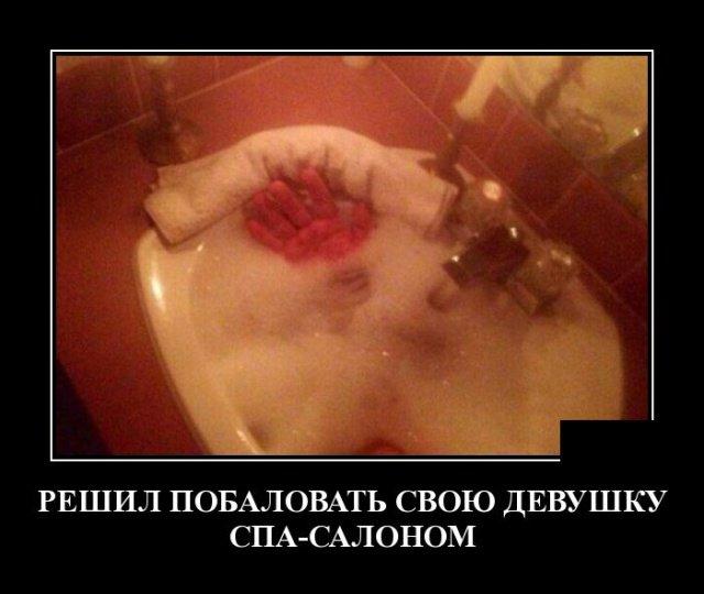 demotivatory_na_pjatnicu_30_foto_15.jpg