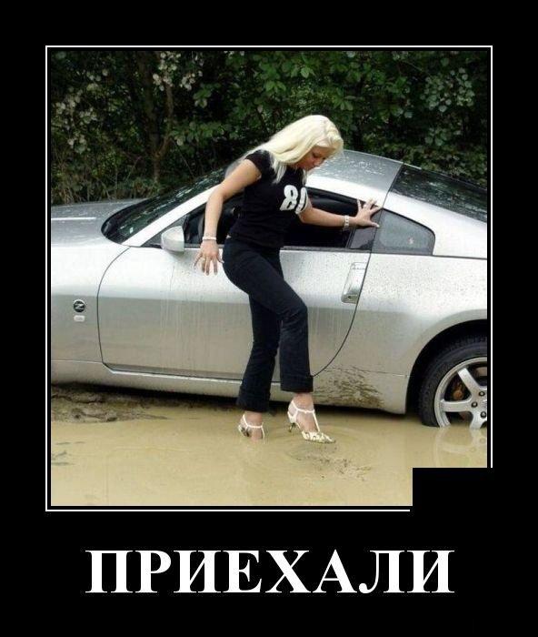 demotivatory_na_pjatnicu_30_foto_28.jpg