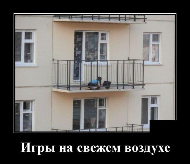 demotivatory_na_ponedelnik_26_foto_4.jpg