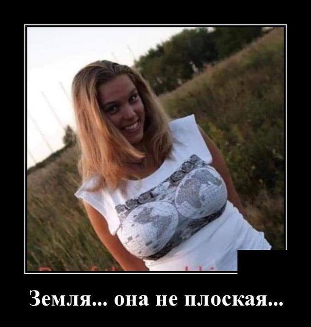demotivatory_na_ponedelnik_26_foto_23.jpg