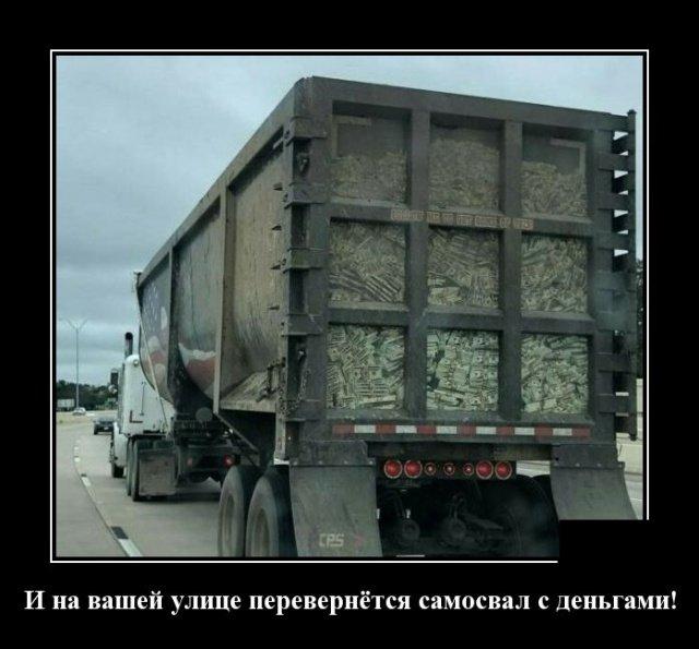 demotivatory_na_vtornik_29_foto_6.jpg