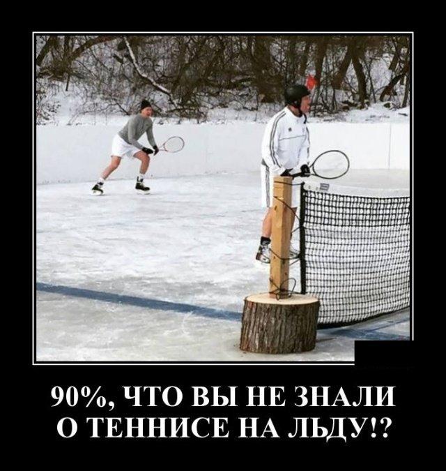 demotivatory_na_vtornik_29_foto_11.jpg