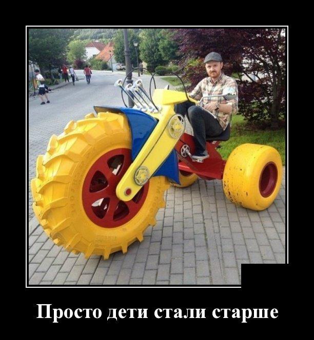 demotivatory_na_sredu_30_foto_12.jpg