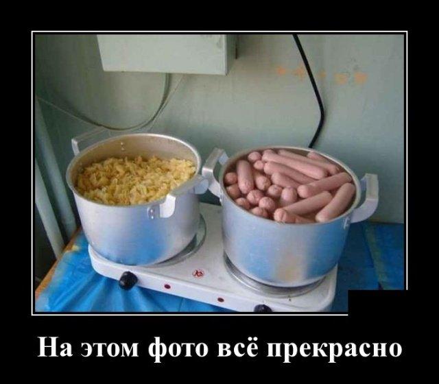 demotivatory_na_sredu_30_foto_15.jpg