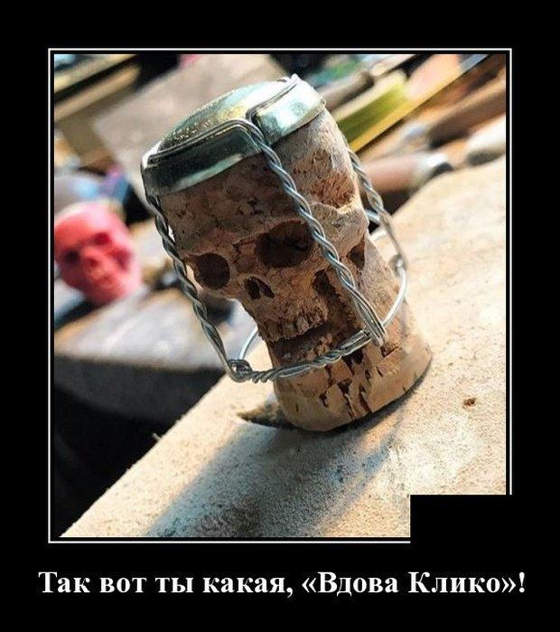 demotivatory_na_pjatnicu_30_foto_8.jpg