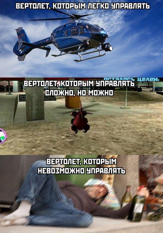 fotopodborka_ponedelnika_30_foto_5.jpg