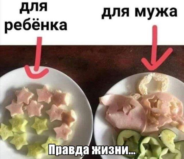 fotopodborka_pjatnicy_51_foto_27.jpg