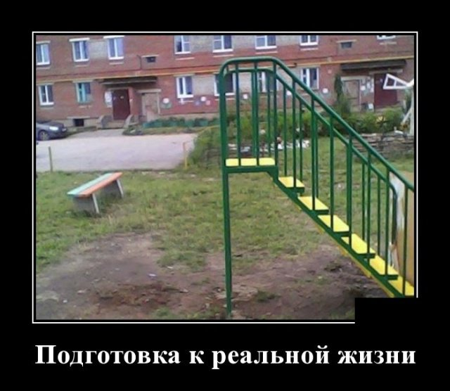 demotivatory_na_chetverg_30_foto_1.jpg