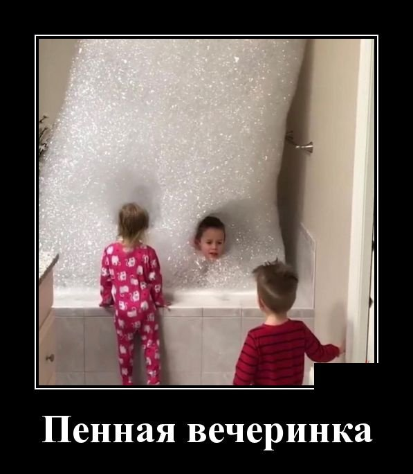 demotivatory_na_ponedelnik_30_foto_7.jpg