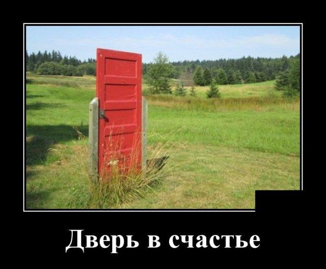 demotivatory_na_ponedelnik_30_foto_10.jpg