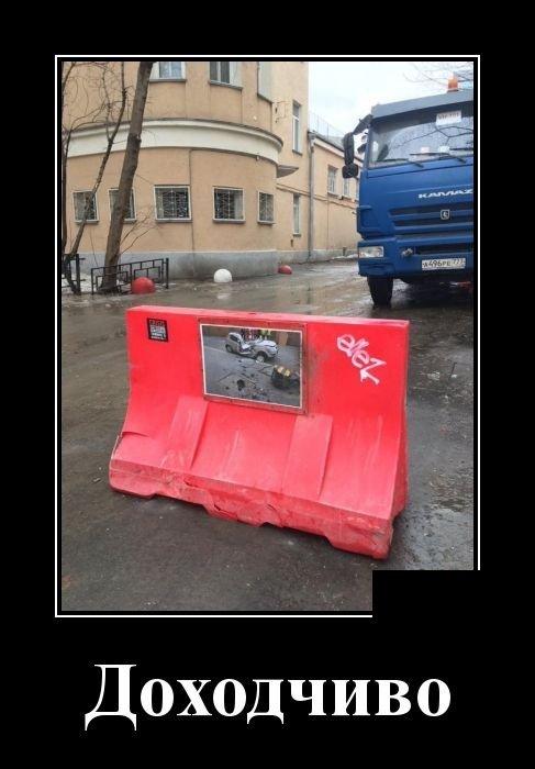 demotivatory_na_vtornik_30_foto_5.jpg