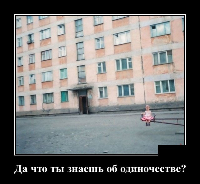 demotivatory_na_vtornik_30_foto_12.jpg