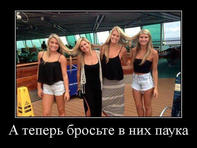 demotivatory_na_chetverg_20_foto_1.jpg