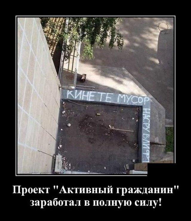 demotivatory_na_chetverg_20_foto_2.jpg