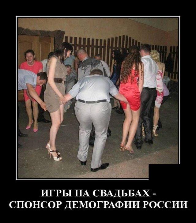 demotivatory_na_chetverg_20_foto_15.jpg