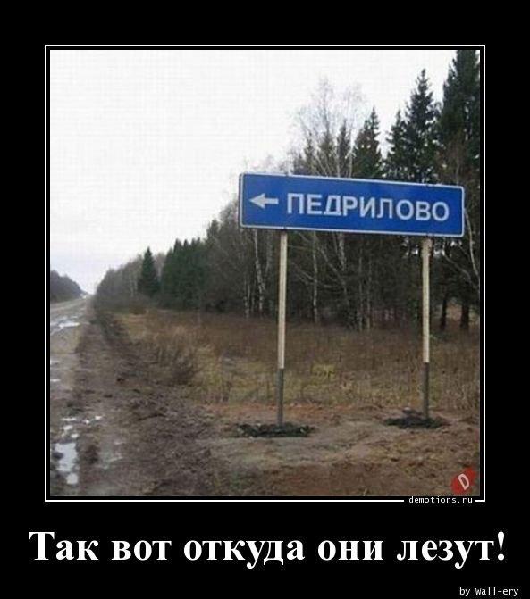 1565333311_demotivatory-12.jpg