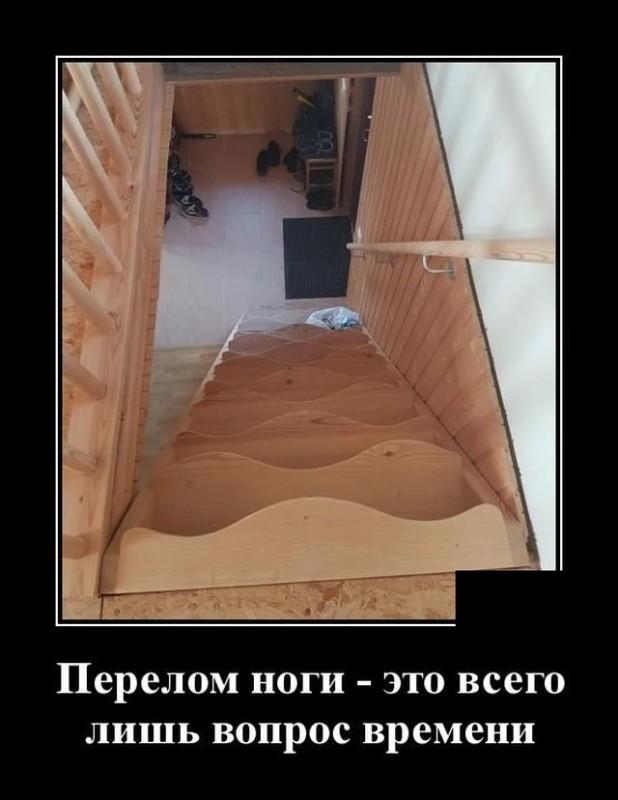 demotivatory_na_vtornik_20_foto_13.jpg