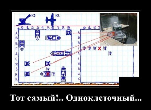 demotivatory_na_vtornik_20_foto_20.jpg