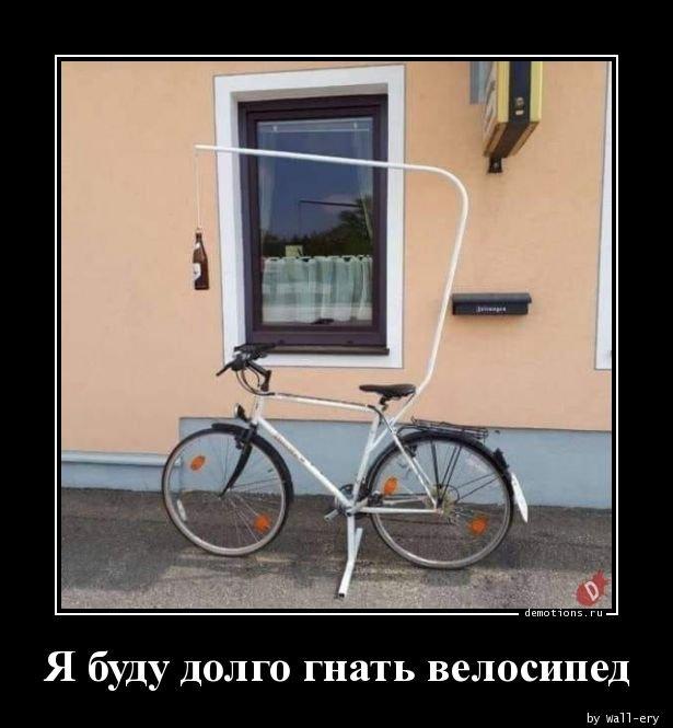 1565764944_demotivatory-1.jpg