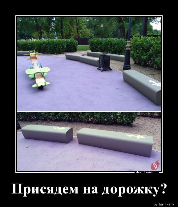 1565764996_demotivatory-3.jpg