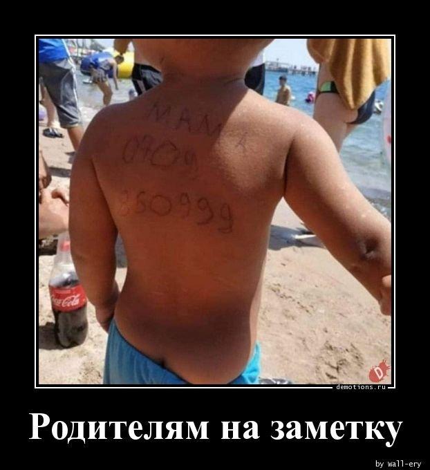 1565764947_demotivatory-6.jpg