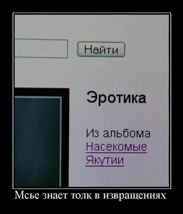 1554103989_demotivatory-6.jpg