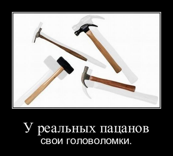 1554103955_demotivatory-14.jpg