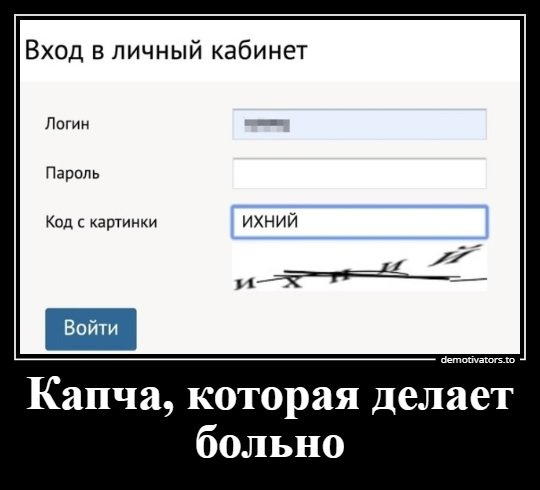 1554189742_demotivatory-11.jpg