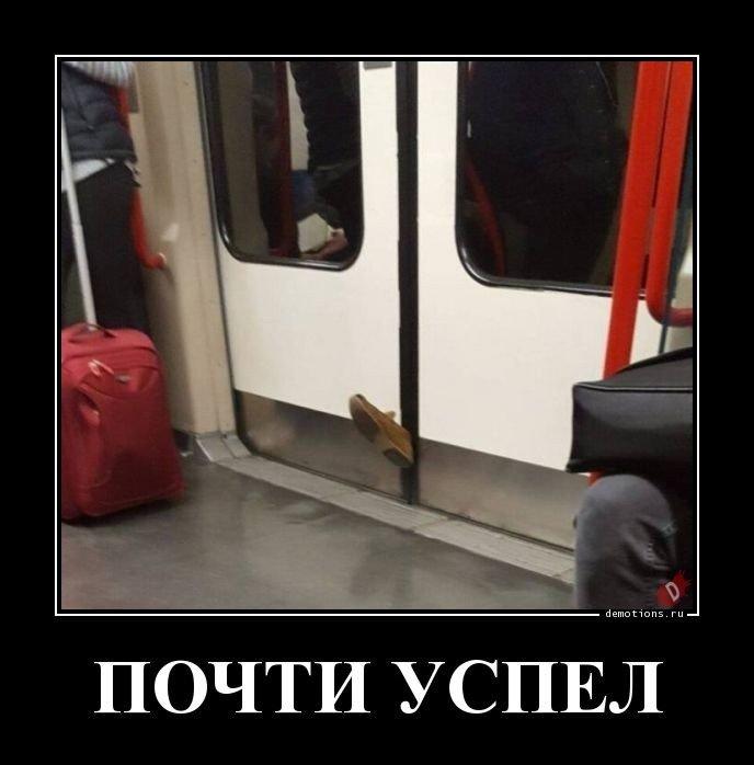 1554189761_demotivatory-14.jpg